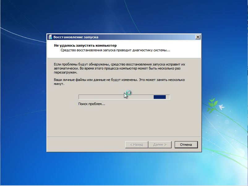 windows-7-repair-1