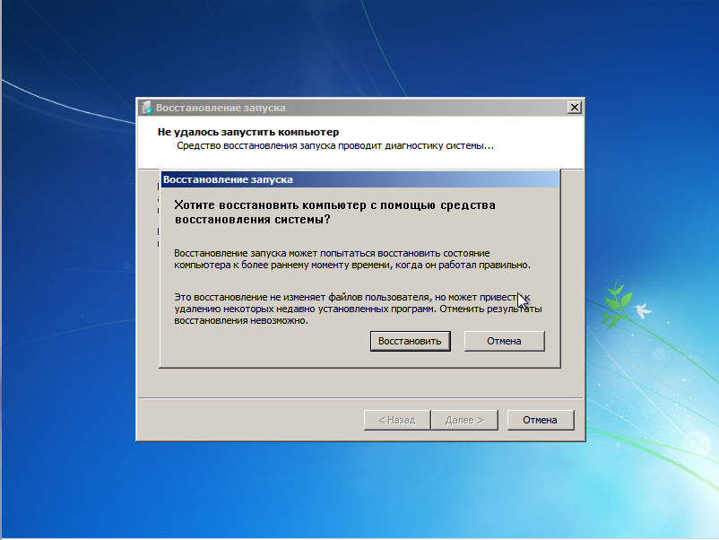 windows-7-repair-2