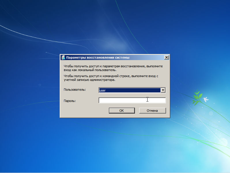 windows-7-repair-4
