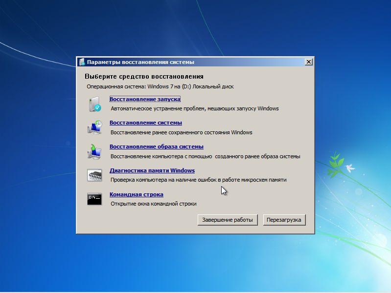 windows-7-repair-5